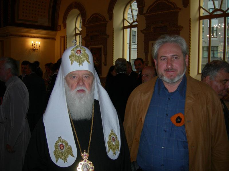 Андрей Кулагин, художник, c патриархом Филаретом