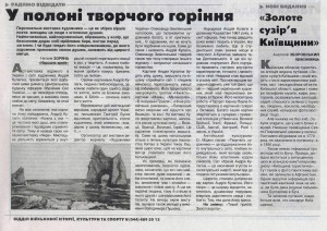 Пресса о художнике. Андрей Кулагин - персональный сайт художника